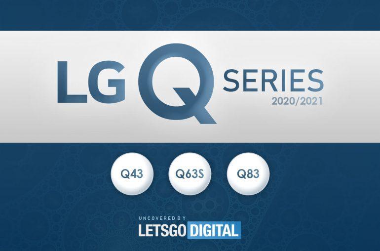 LG即将发布三款Q系列手机,面向中端市场