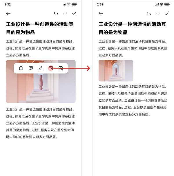 小米MIUI12新功能上线,推出便签内测涂鸦功能