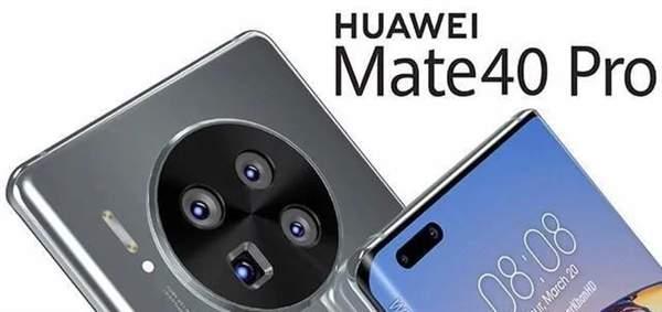 华为Mate40系列即将发布,配置升级全面硬刚iPhone12