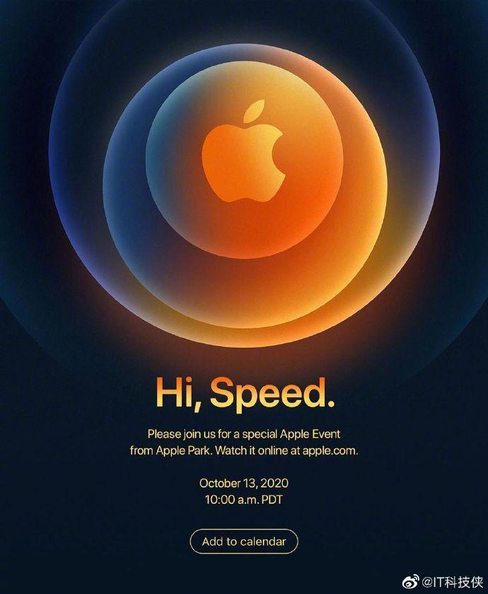 苹果将停止出售竞品耳机等产品,苹果新品发布会时间正式宣布
