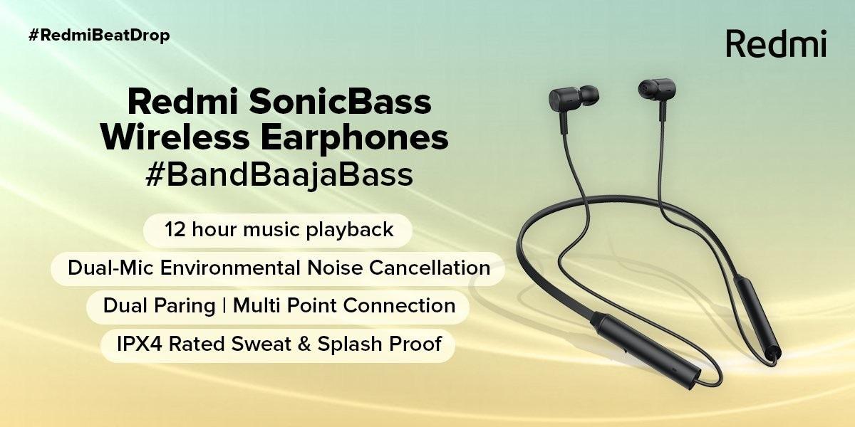 Redmi SonicBass正式发布:售价预计将在百元