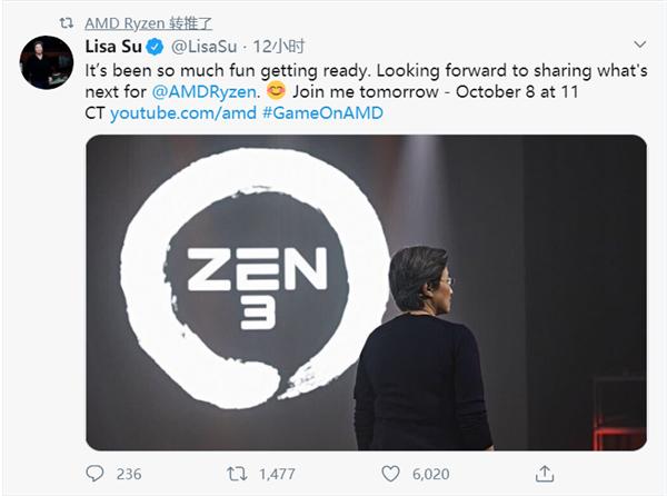AMD Ryzen 5000系列确定:将于10月9日凌晨0点发布