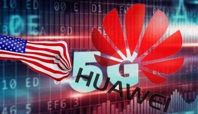 郭明錤预测华为应对美国制裁,或独立荣耀手机业务