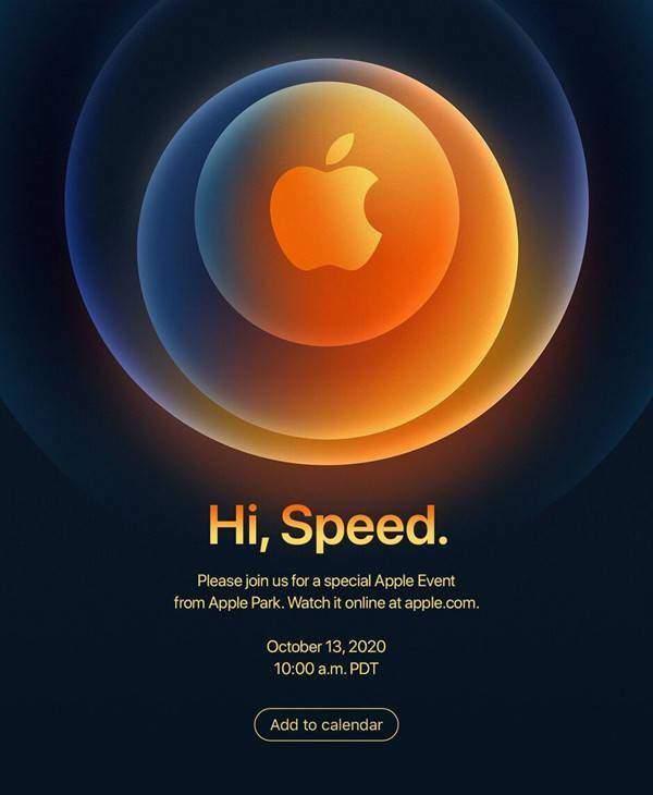 iPhone12系列价格确定:最低版售价4488元,不支持5G