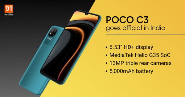 小米POCOC3正式发布:起售价695元