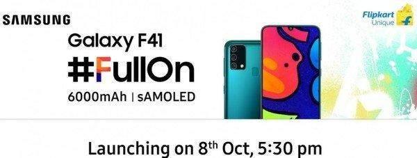 三星Galaxy F41正式发布:起售价约1575元