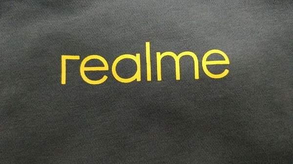 realme 7i正式发布,售价约1111元起