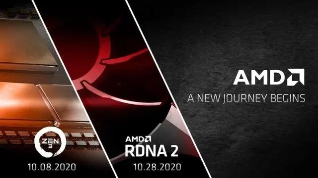 AMD全新Zen3处理器发布,性能逆天价格不香