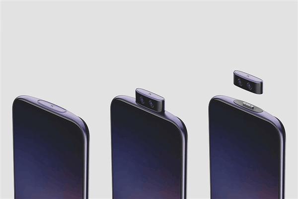 vivo概念手机曝光:采用摄像头模块设计