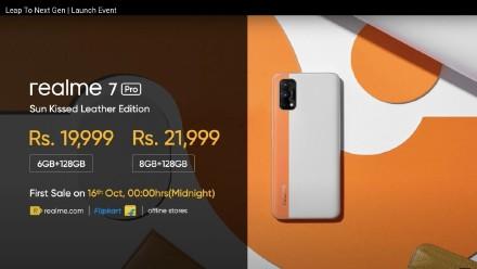 realme7 Pro SE正式发布,售价1850元起