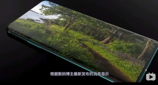 小米11最新消息:有望搭载屏下摄像头技术