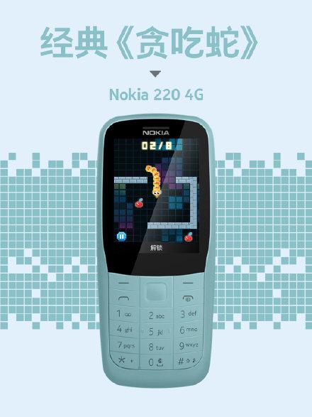 诺基亚220 4G成绩斐然:稳占同价位销量第一