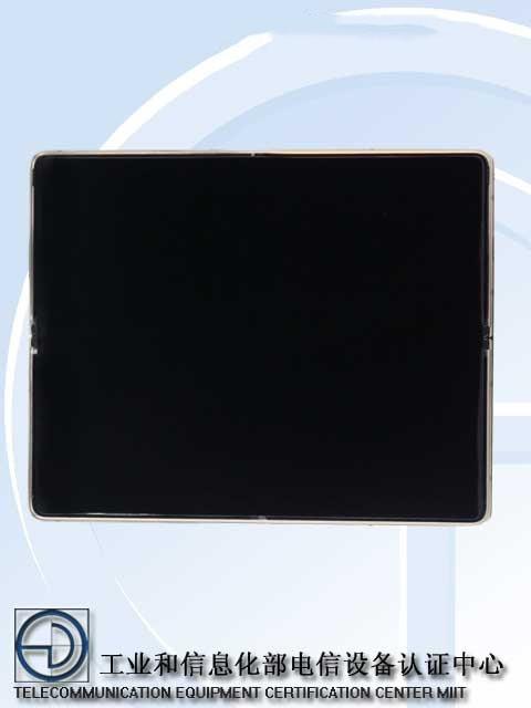 三星Galaxy W21 5G工信部照片亮相,預計11月上市