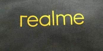 realme7ProSE手机价格_realme7ProSE大概多少钱