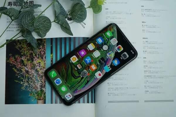 iPhoneXSMax价格跌一半,现在入手稳不稳?