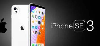 iPhoneSE3手机曝光:屏幕尺寸及相机系统全面升级