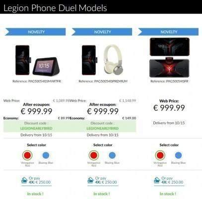 联想拯救者电竞手机正式上市欧洲,售价为999.99欧元