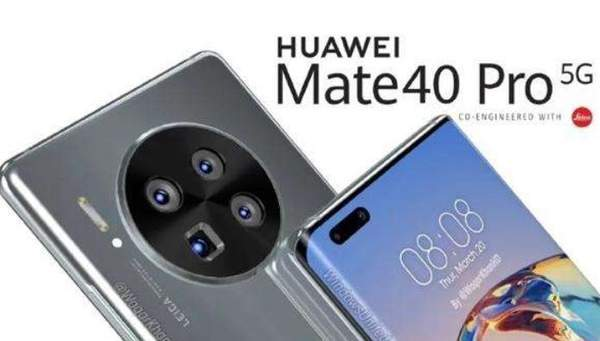 华为Mate40系列全球限量800万台,现已开启线下预定服务