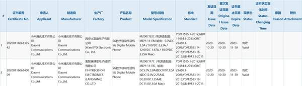 Redmi Note9系列最新消息,或在11月正式发布