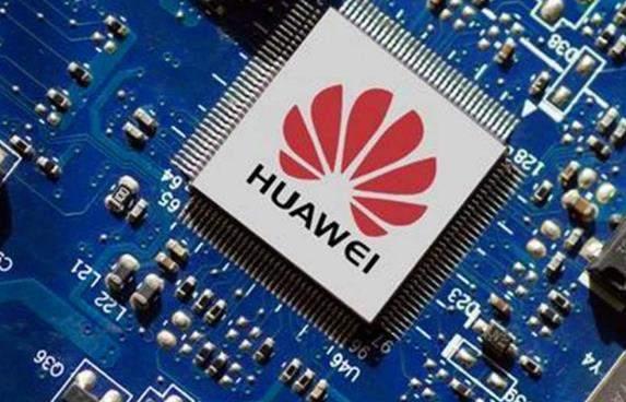 華為不會放棄芯片,投資200億美元用于芯片生產