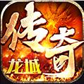 龙城传奇安锋游戏