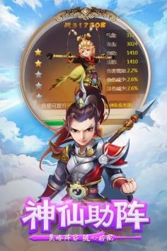 剑御九洲图3