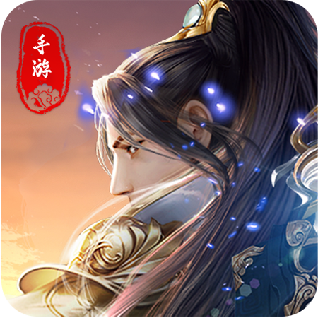 剑御九洲手游旧1.8版