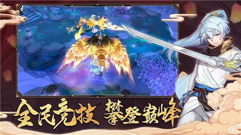 恋妖记红包版图3