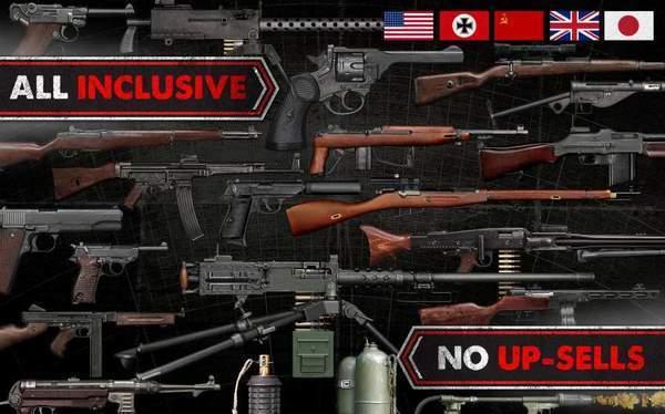 真实枪械模拟器中文版