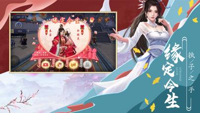 青丘奇缘红包版图3