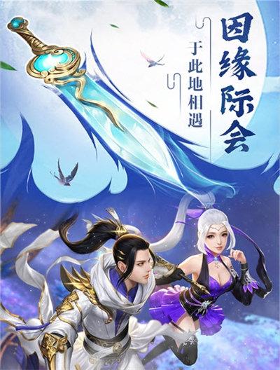 逆苍穹之琉璃仙尊官网版图3