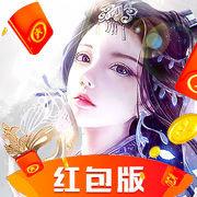 九州仙灵红包版