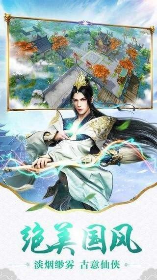 花妖传梵净山的梨容图1