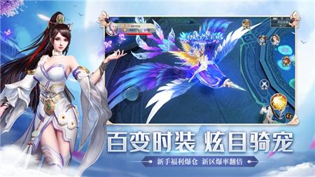 剑来九州红包版图3