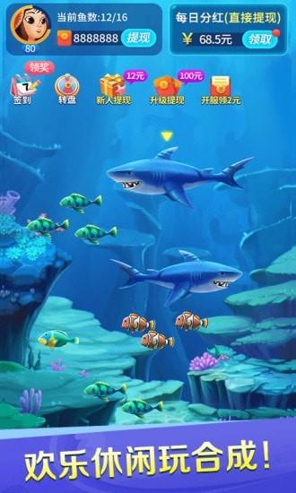 深海总动员赚钱版图1