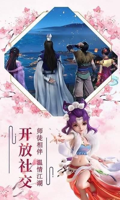 仙灵修真之征途无限元宝版图2