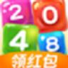 彩色果冻2048红包版