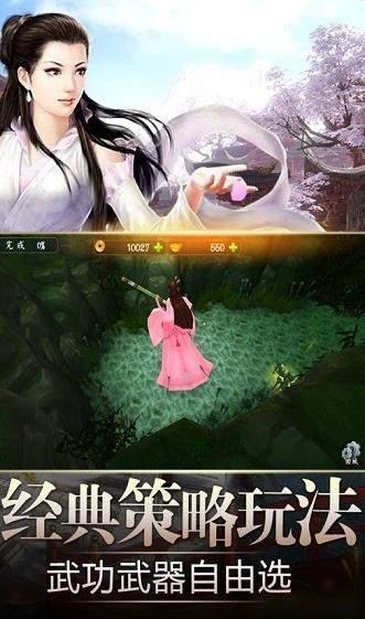 武侠群侠传内购破解版