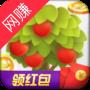 极速切水果欢乐果园红包版