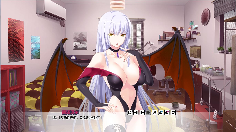 天使恶魔精灵和我图1