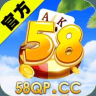 588棋牌官网版