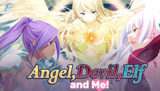 天使恶魔精灵和我