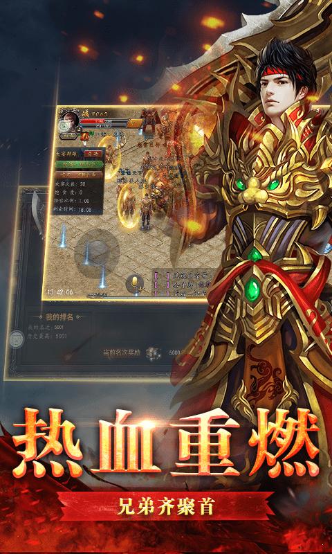 新轩辕传奇图2