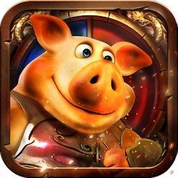 金猪传奇h5无限元宝版