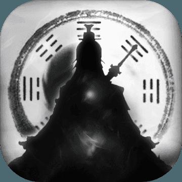 玄元剑仙修仙模拟器破解版