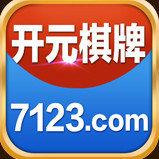 ky7123官网版