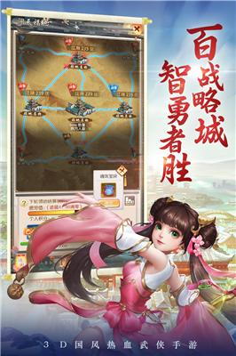 剑灵大陆官网版图1
