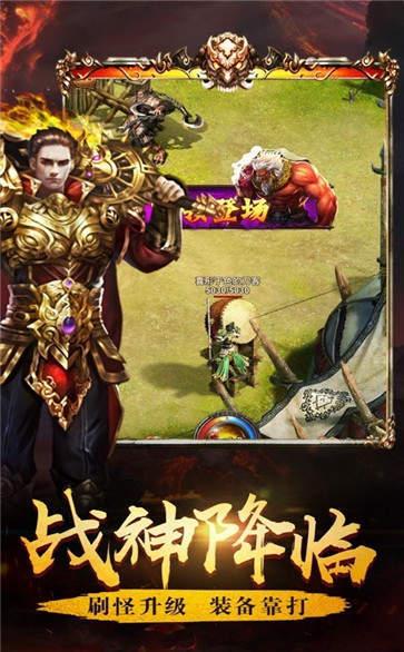 清风传奇官网版图2