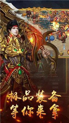 清风传奇官网版图1