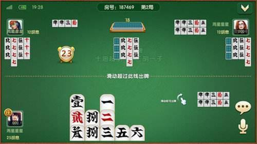 桂林字牌老k图3